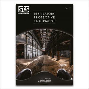 STS_Brochure